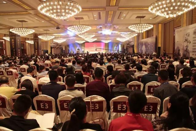 第四届民营经济论坛——开启民营企业的又一重要机遇大门