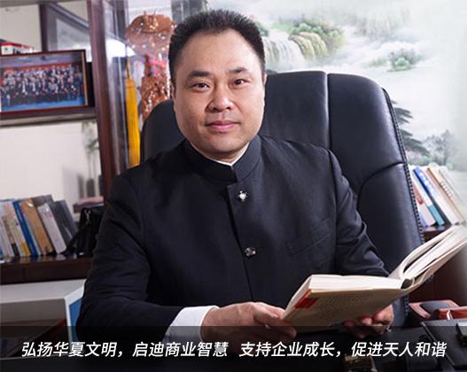 华一世纪首席讲师单海洋